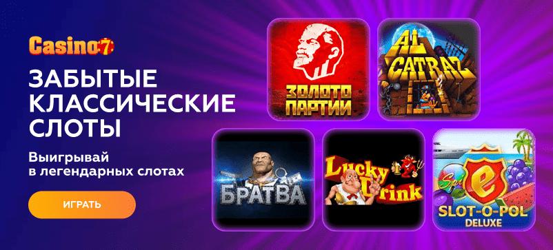 Успей воспользоваться отличным игровым предложением от казино!