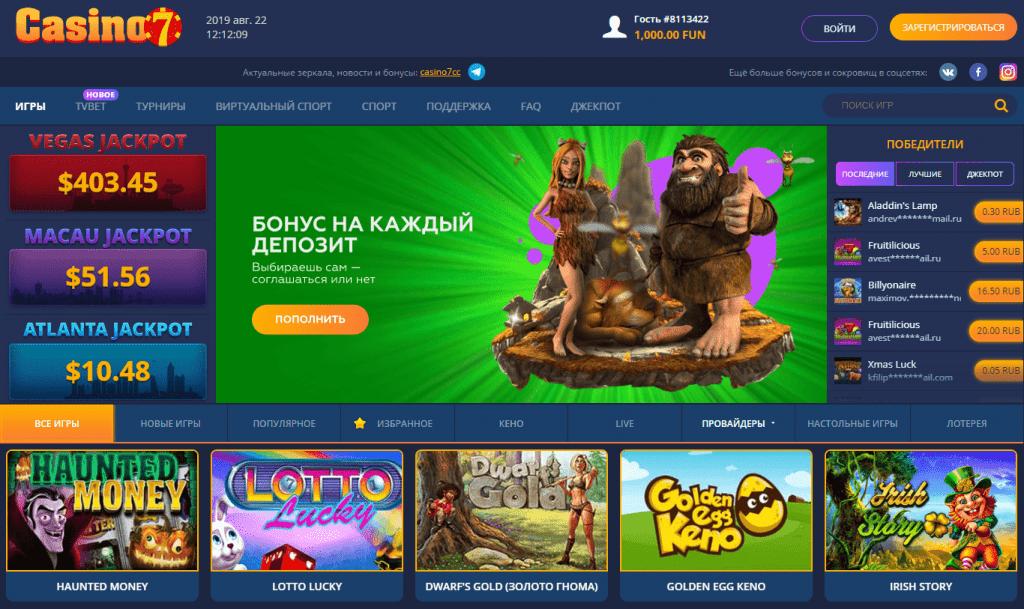 При входе в онлайн-казино так пользователи увидят главную страницу