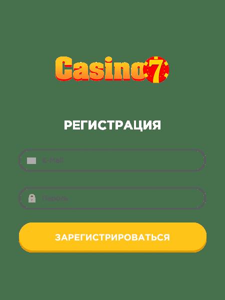 казино7